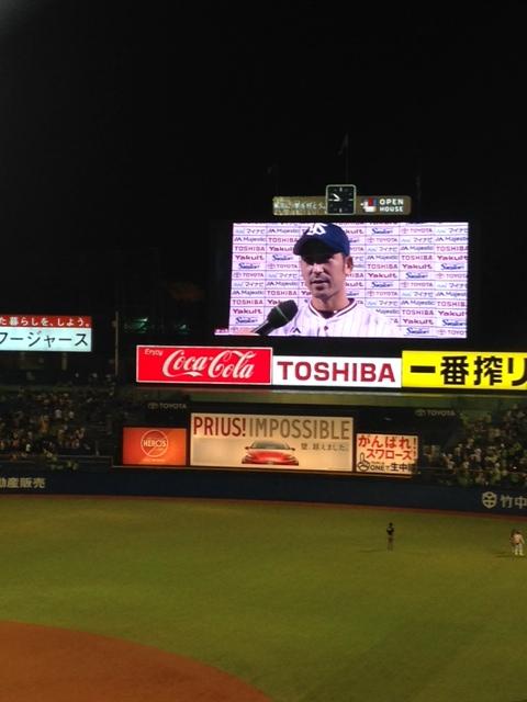 f:id:yukusora1:20160818210753j:plain
