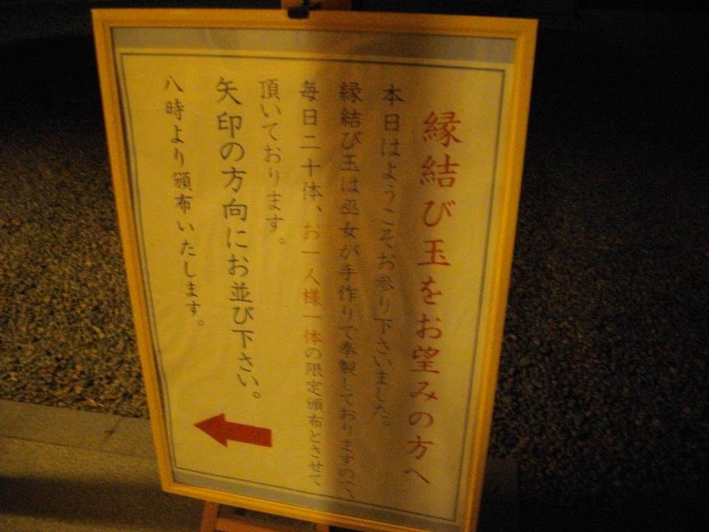 f:id:yukusora1:20161217213359j:plain