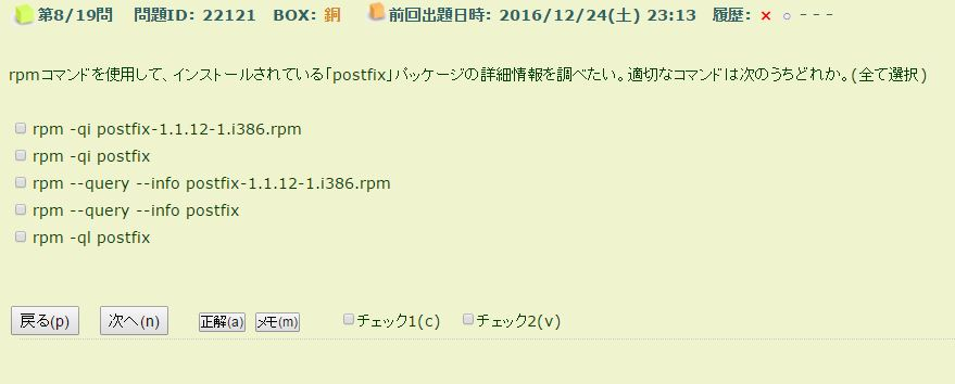 f:id:yukusora1:20161225230717j:plain