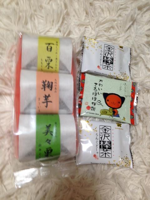 f:id:yukusora1:20161225231547j:plain