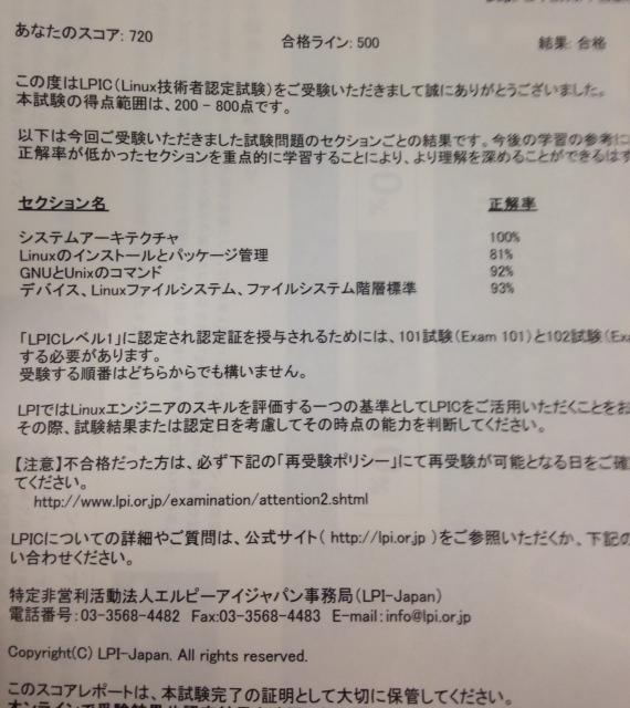 f:id:yukusora1:20161225232807j:plain