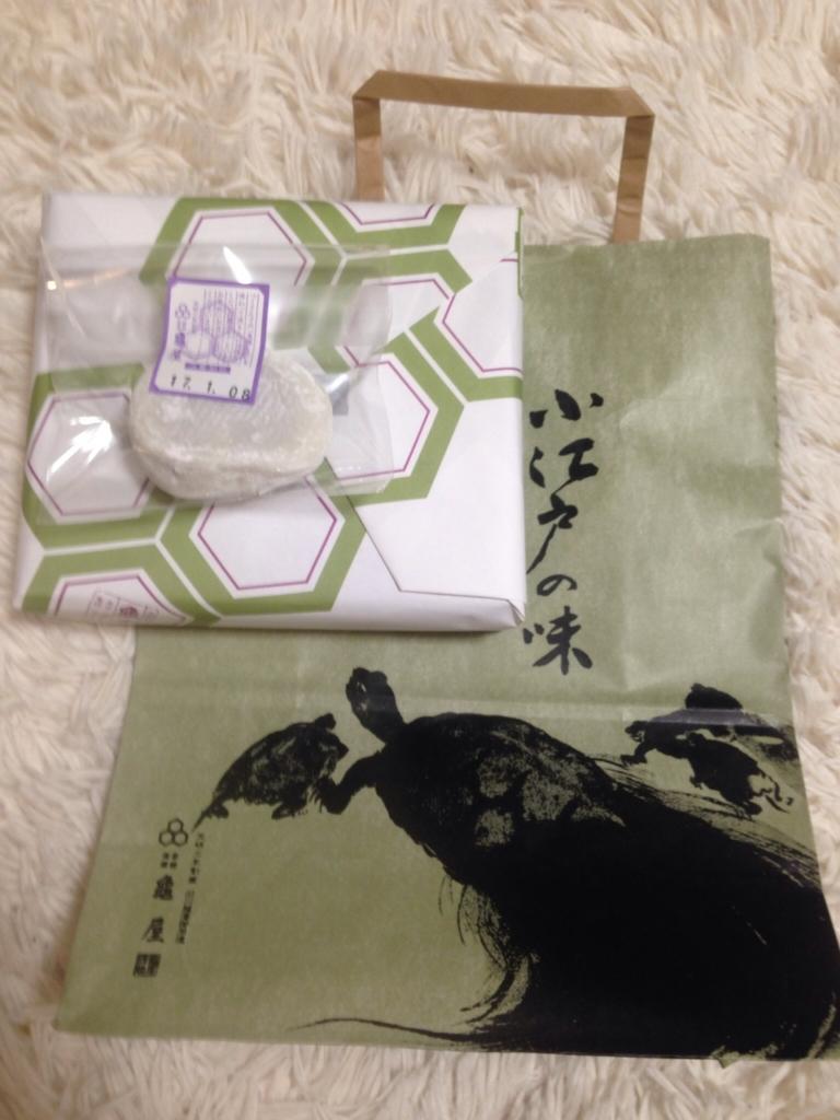 f:id:yukusora1:20170109163609j:plain