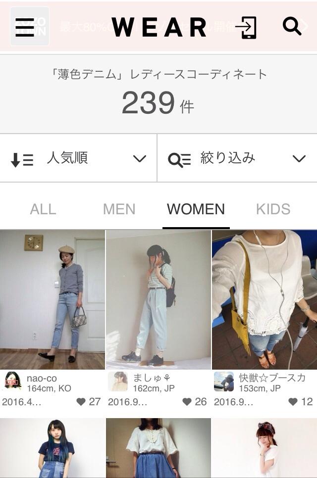 f:id:yukusora1:20170115194022j:plain