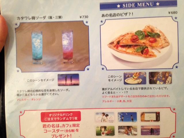 f:id:yukusora1:20170206220748j:plain