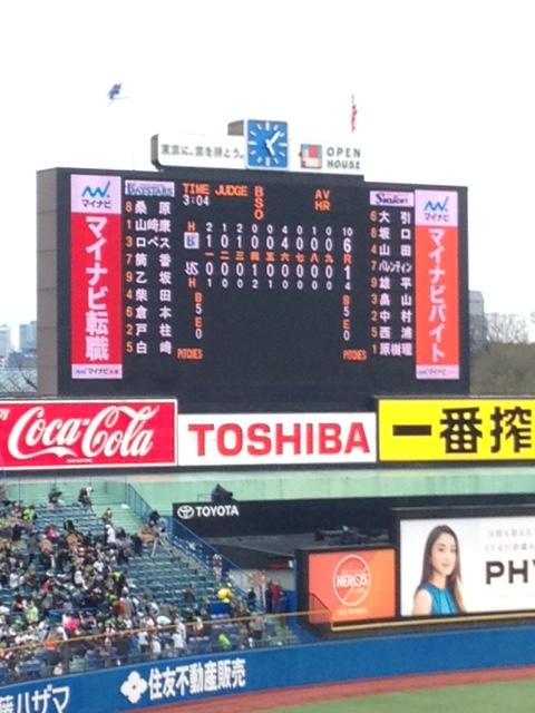 f:id:yukusora1:20170402011751j:plain