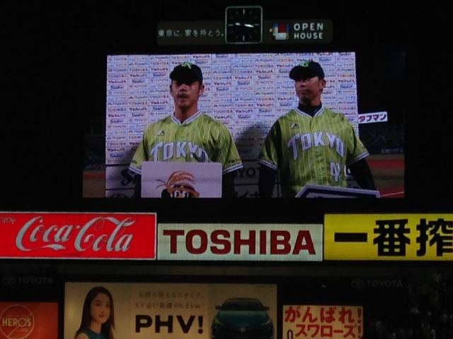 f:id:yukusora1:20170502093301j:plain