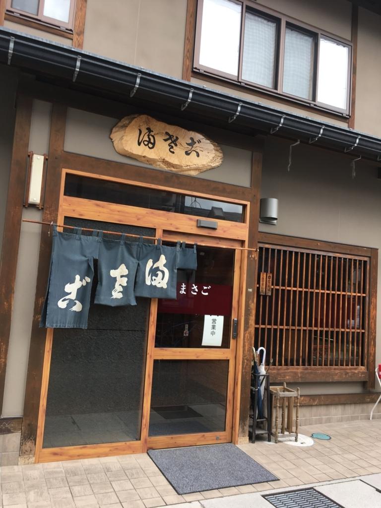f:id:yukusora1:20170731160159j:plain