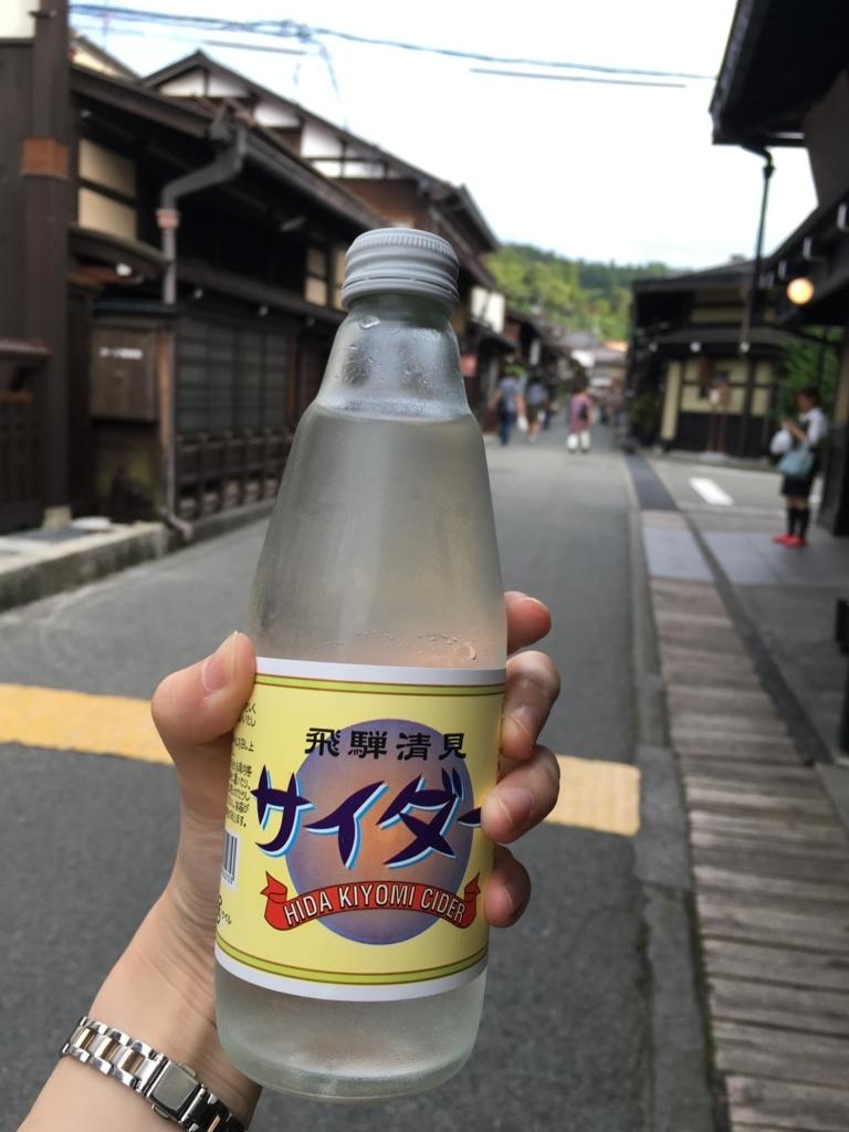 f:id:yukusora1:20170731162917j:plain