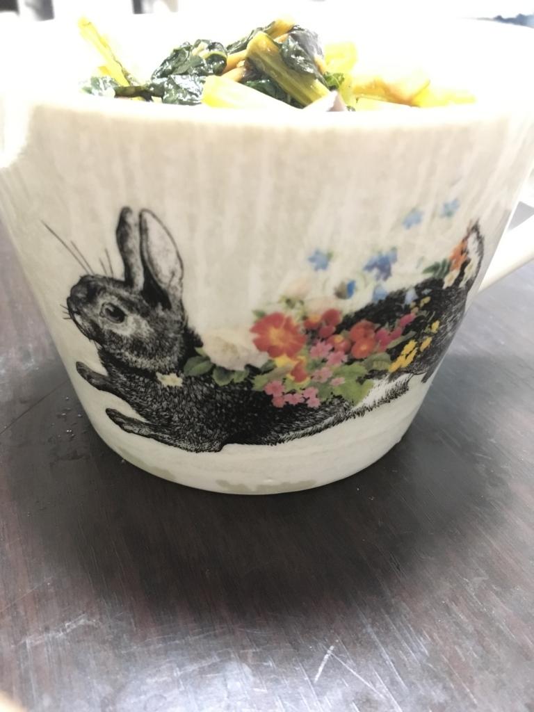 f:id:yukusora1:20171026100251j:plain