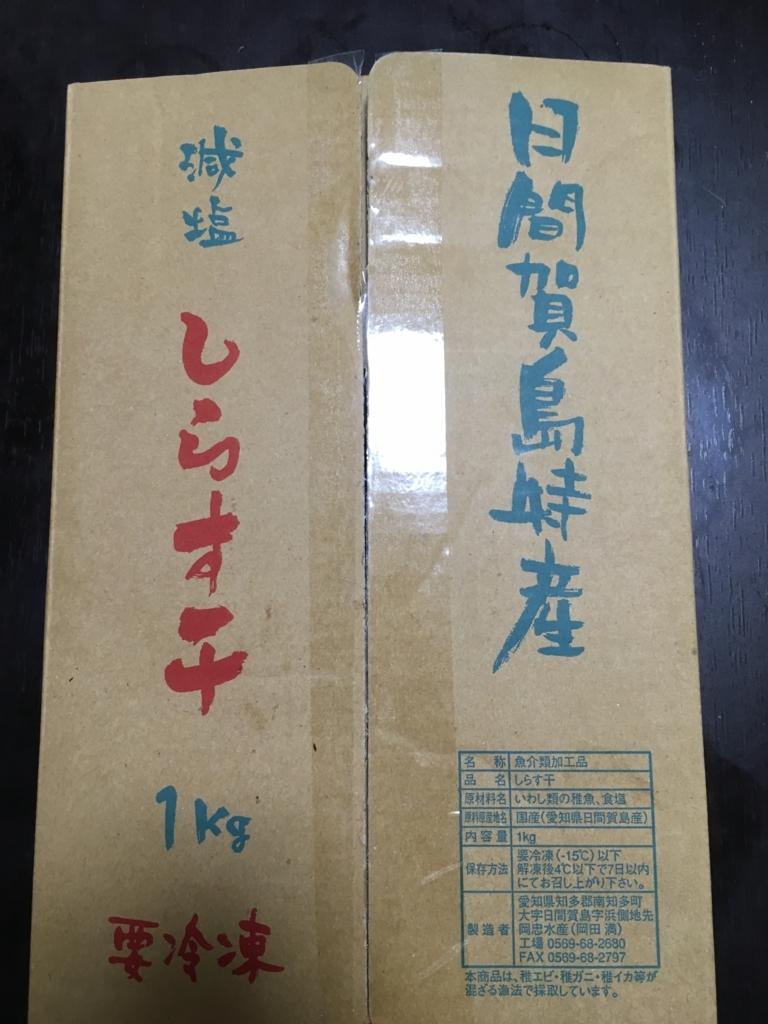 f:id:yukusora1:20171103141723j:plain