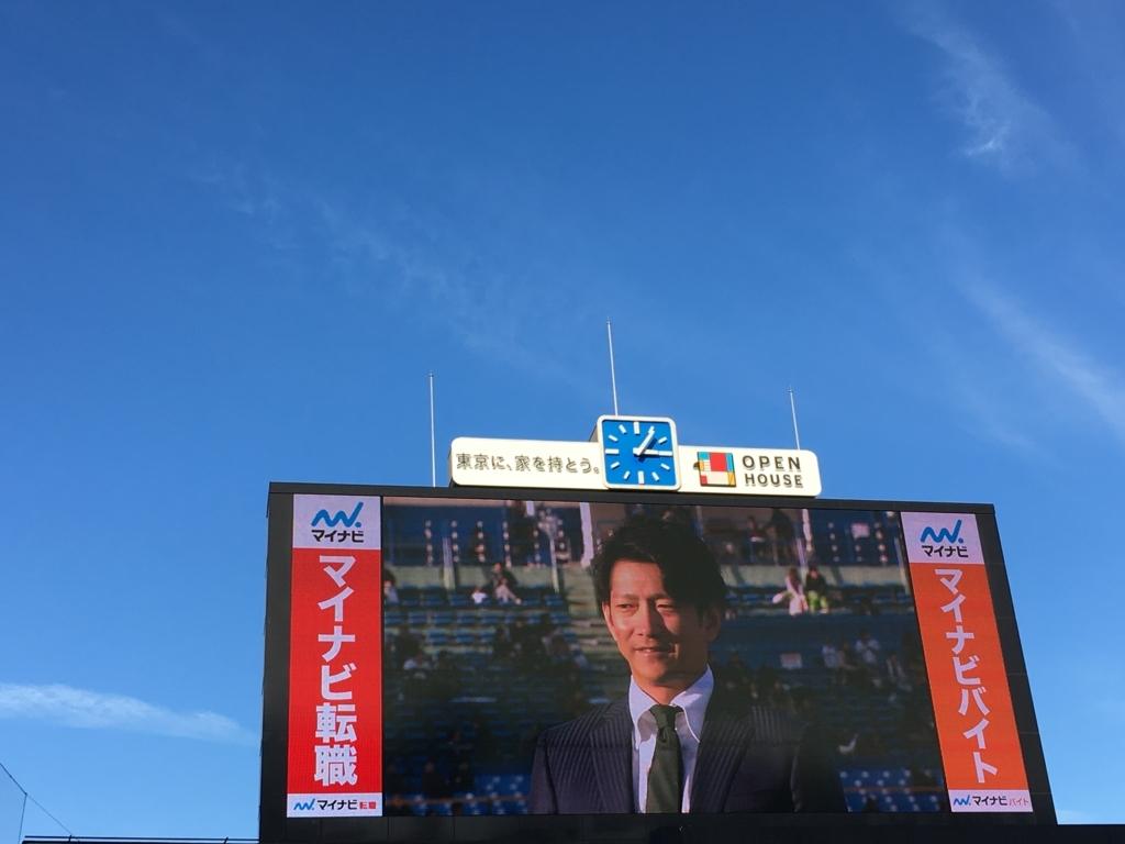 f:id:yukusora1:20171128210359j:plain