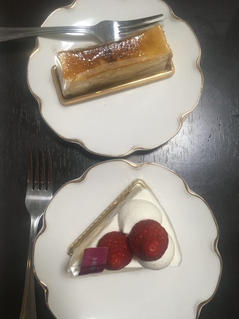 f:id:yukusora1:20171205213136j:plain