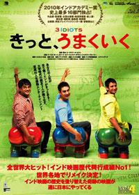 f:id:yukutaku:20131203233041j:image