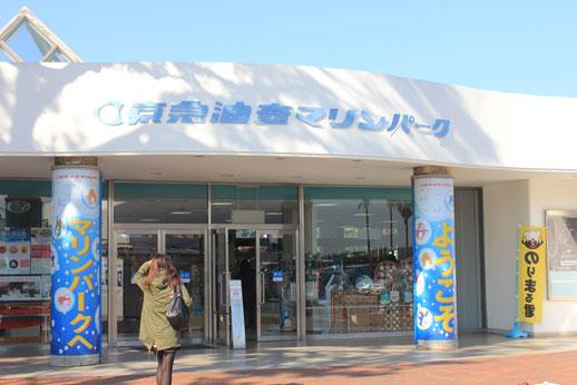 f:id:yukutaku:20141203162415j:image