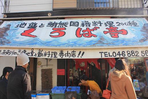 f:id:yukutaku:20141203162421j:image
