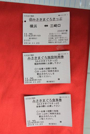 f:id:yukutaku:20141203162427j:image