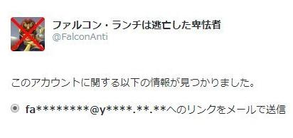 f:id:yukyanjpn:20170826212729p:plain
