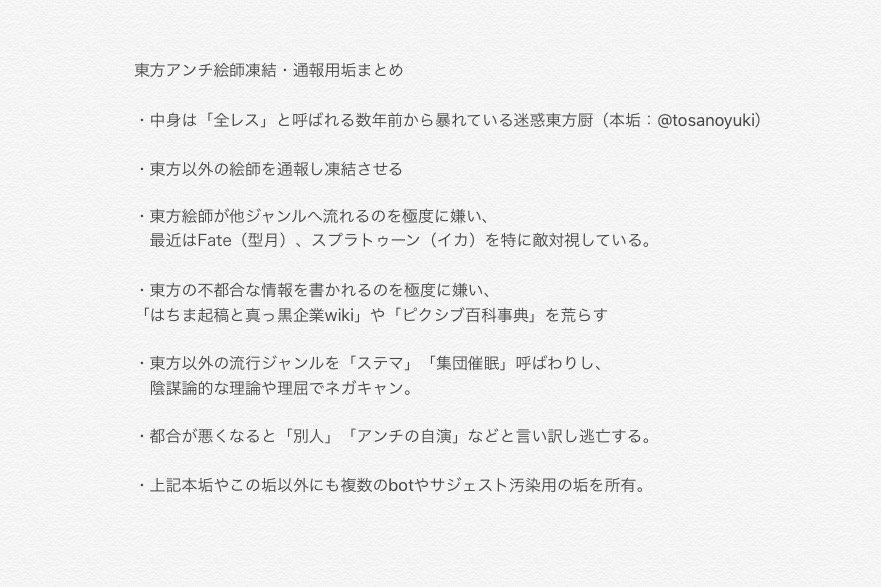 f:id:yukyanjpn:20170826215705p:plain