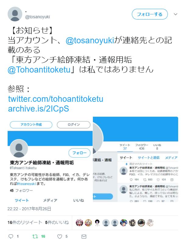 f:id:yukyanjpn:20170827005715p:plain