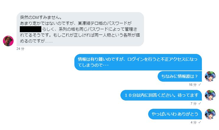 f:id:yukyanjpn:20170827195547p:plain
