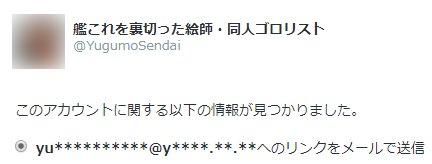 f:id:yukyanjpn:20170903184906p:plain