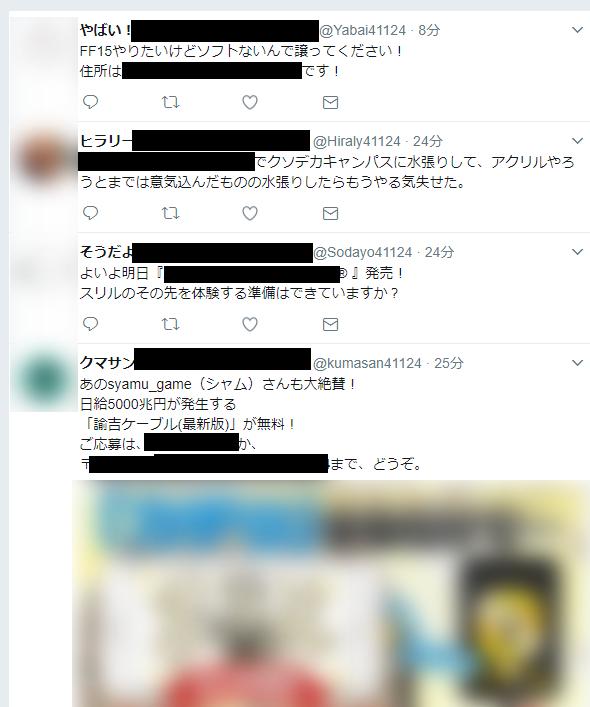 f:id:yukyanjpn:20170903185122p:plain