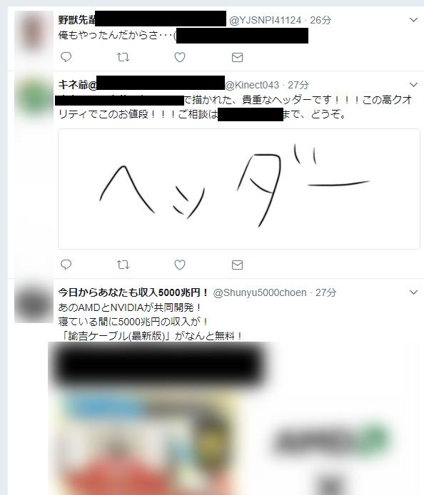 f:id:yukyanjpn:20170903185155p:plain