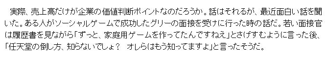 f:id:yukyanjpn:20171030170540p:plain