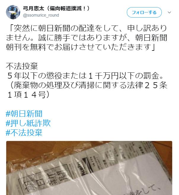 f:id:yukyanjpn:20171031183019p:plain