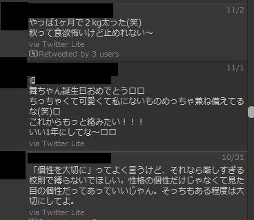 f:id:yukyanjpn:20171119153011p:plain