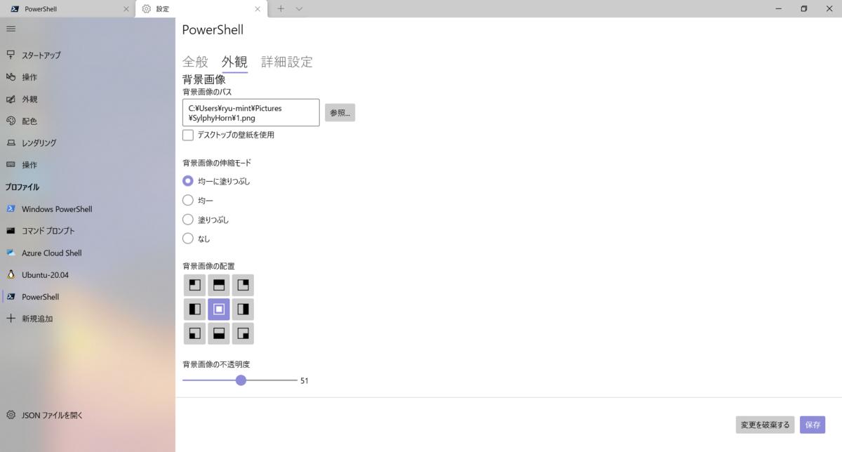 f:id:yuliliy:20210417010835p:plain