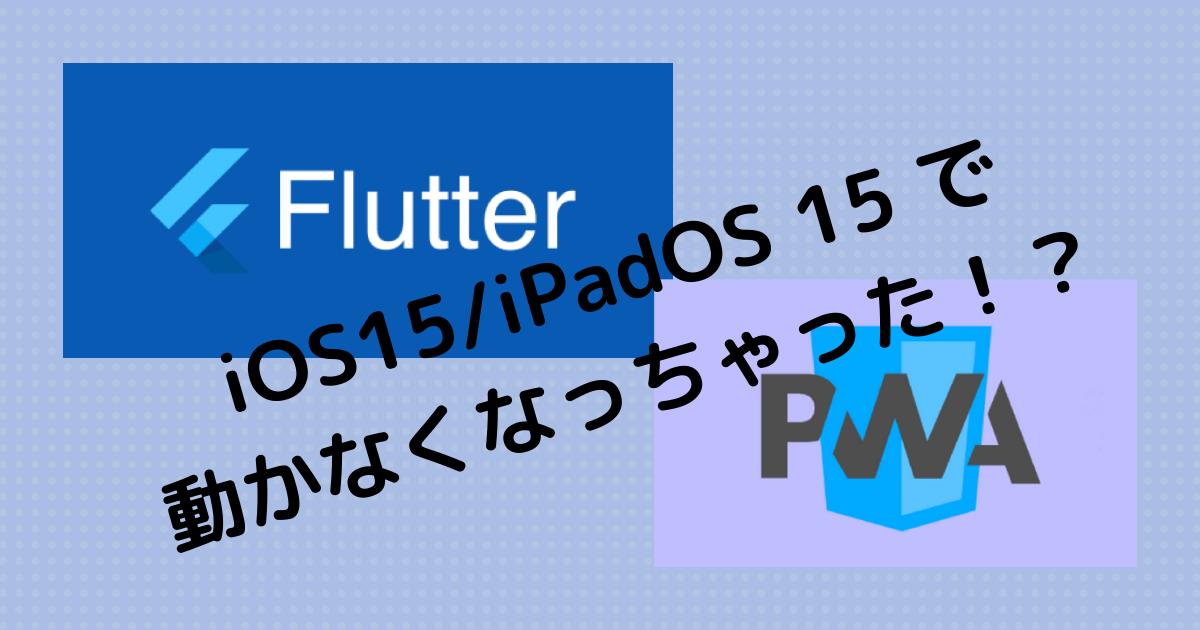 f:id:yuliliy:20210921075830p:plain