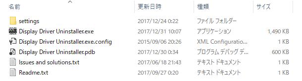 f:id:yulu0829:20180107165844p:plain
