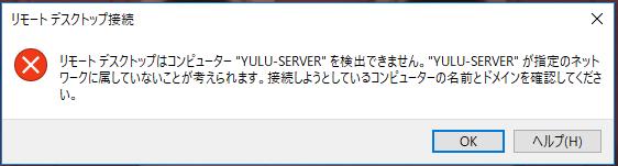f:id:yulu0829:20180328141732p:plain