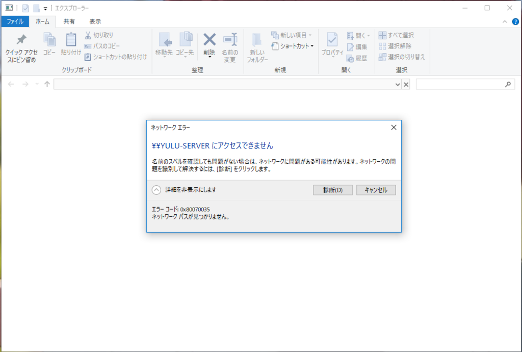 f:id:yulu0829:20180328150547p:plain