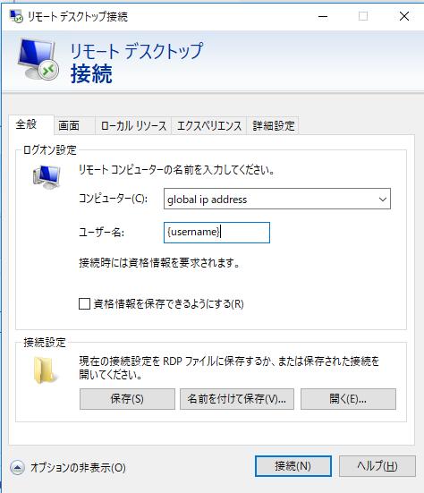 f:id:yulu0829:20180328153336p:plain