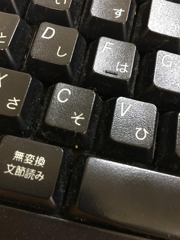 f:id:yulu0829:20180417195930j:plain