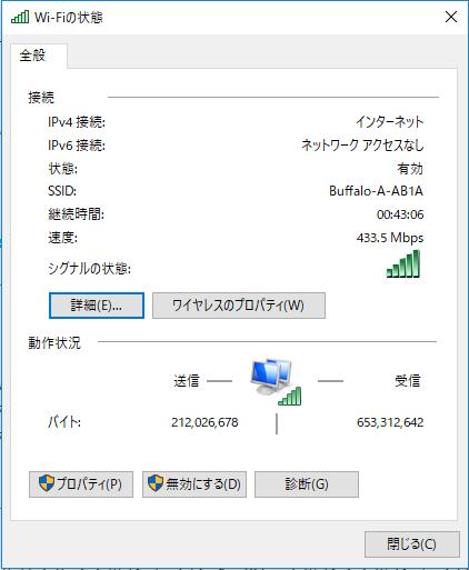 f:id:yulu0829:20180709102639p:plain