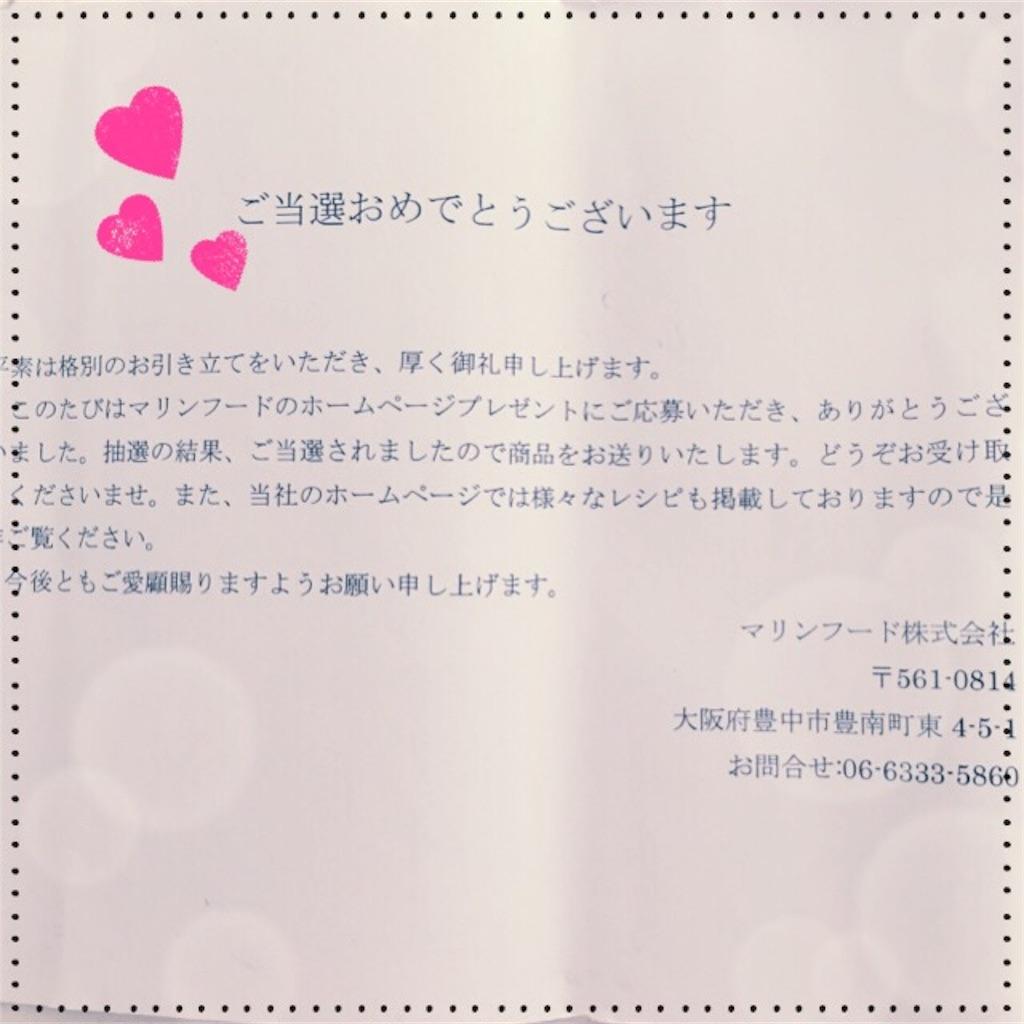 f:id:yulululuuun:20170502163959j:plain