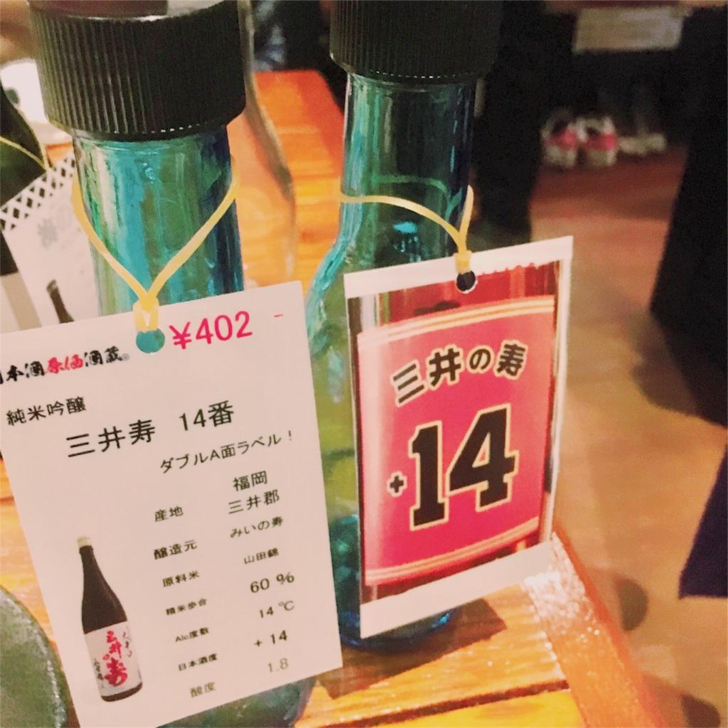 f:id:yulululuuun:20170512140231j:plain