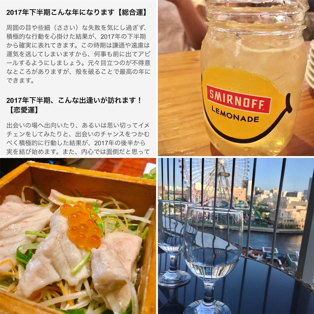 f:id:yulululuuun:20170609153509j:plain