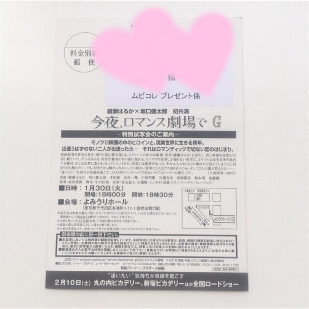 f:id:yulululuuun:20180126154515j:plain