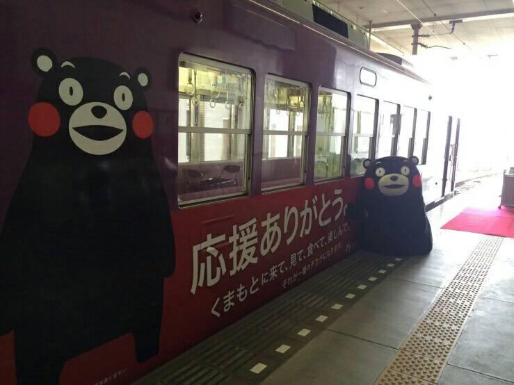 f:id:yuluttoKyoto:20160829232154j:plain