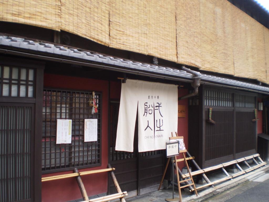f:id:yuluttoKyoto:20161005212931j:plain