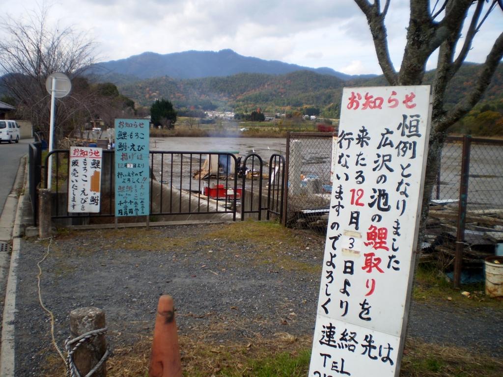 f:id:yuluttoKyoto:20161211230559j:plain