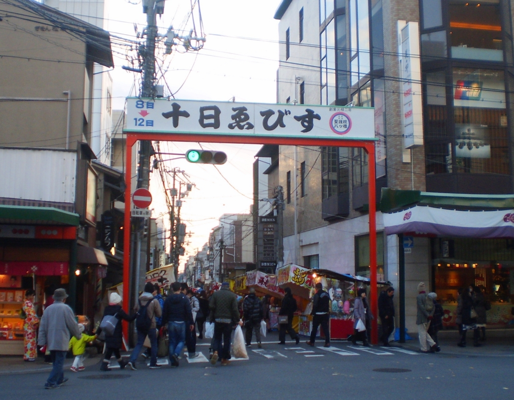 f:id:yuluttoKyoto:20170111153843j:plain