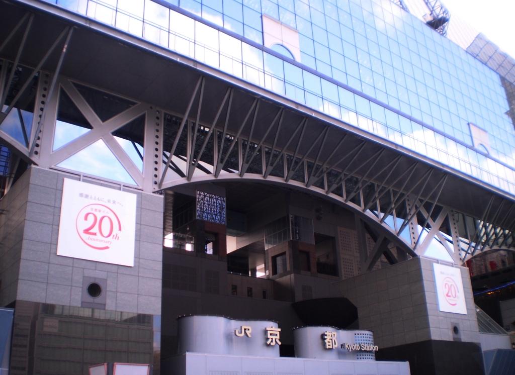 f:id:yuluttoKyoto:20170221172849j:plain