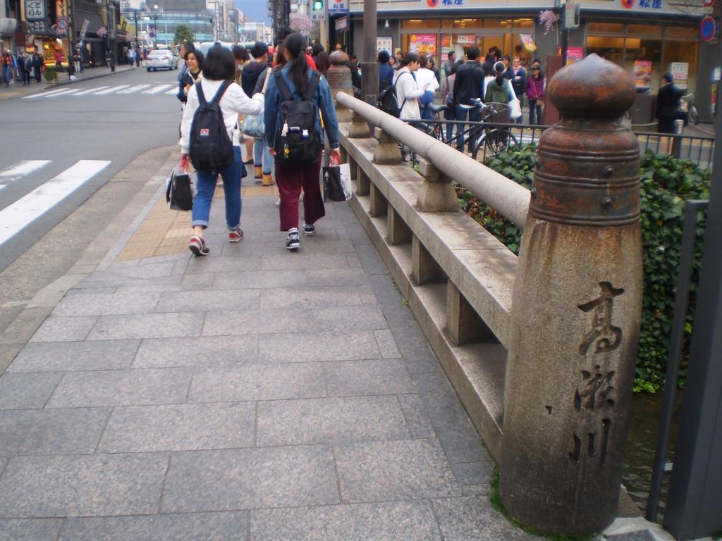 f:id:yuluttoKyoto:20170405234029j:plain
