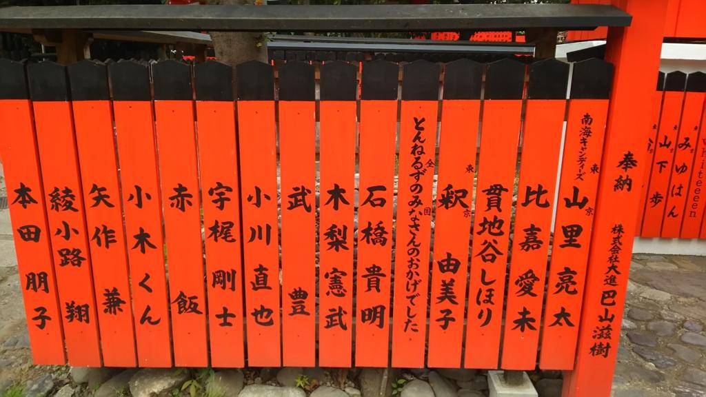 f:id:yuluttoKyoto:20170517152703j:plain