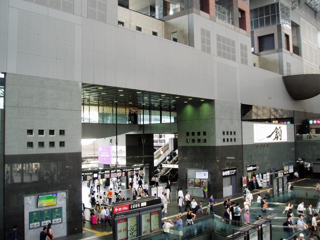 f:id:yuluttoKyoto:20170627153102j:plain